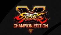 Street Fighter Logo